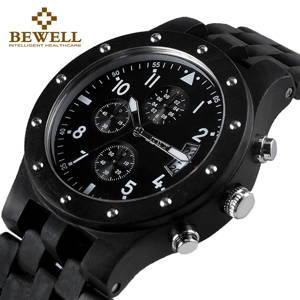 bewell-3