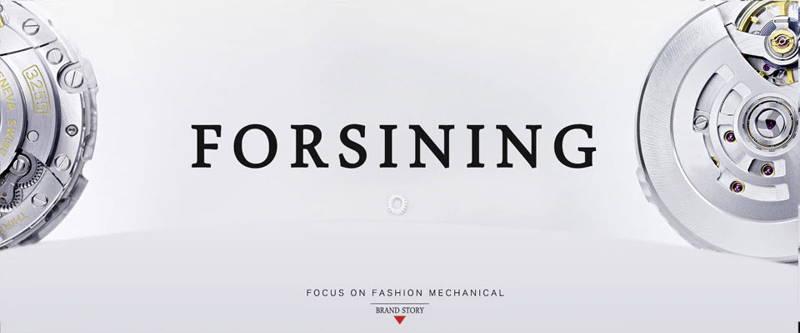 forsining-1