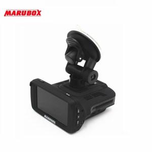 Marubox-M600R-3-1