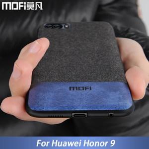 huawei-honor-9-honor-9