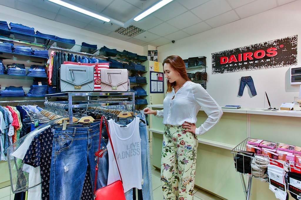 dairos-jeans-1
