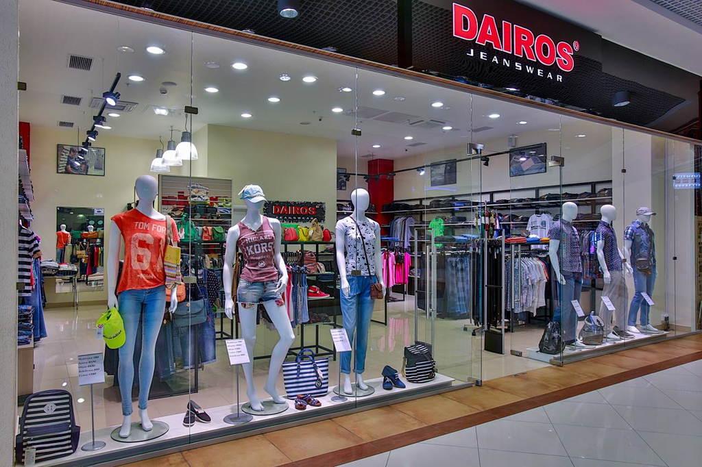 dairos-jeans