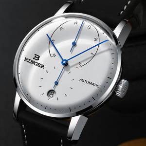 Стоимость сайт официальный часы binger часы казань старые продать