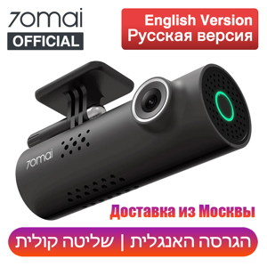 70mai-Car-DVR-Cam-1080HD