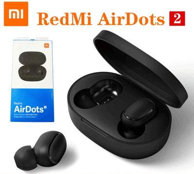 Xiaomi-Redmi-Airdots-2
