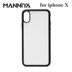 MANNIYA-iphone-X-XS-PC
