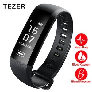 TEZER-R5MAX