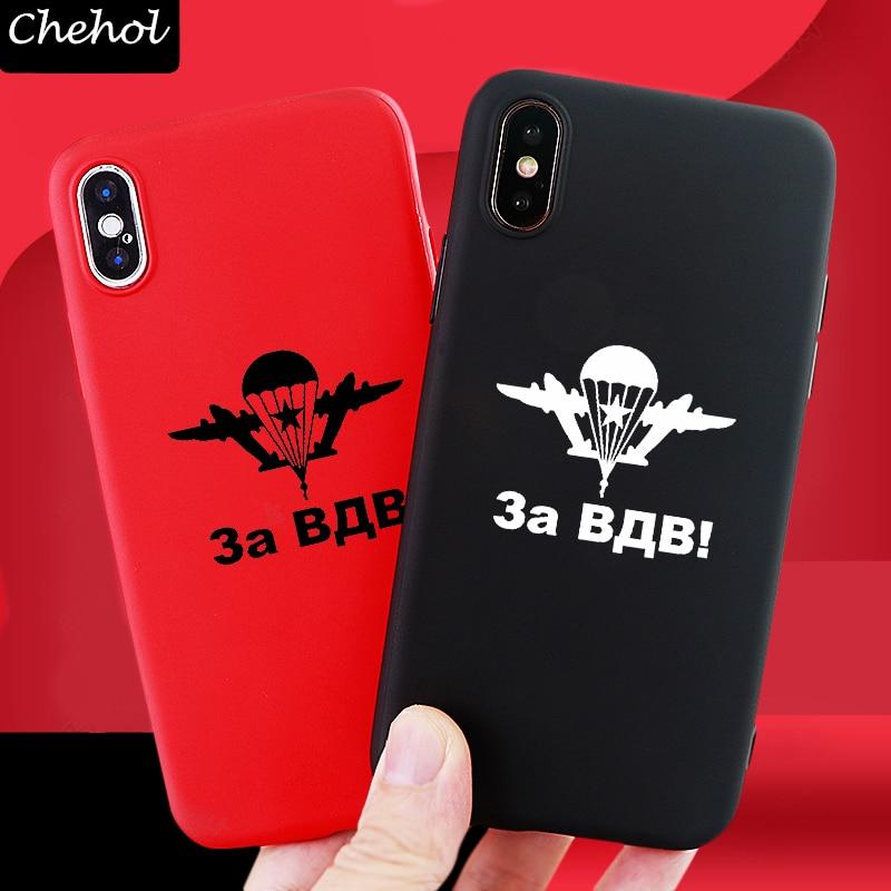 Модные за чехол на айфон X XS MAX XR 6 S 7 8 плюс Чехол VDV России Мягкие силиконовые установлены Чехлы для мобильных телефонов интимные аксессуары