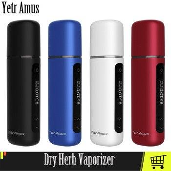 Оригинальный Yetr Amus нагревательный Vape не сжигающее устройство комплекты 900 мАч батарея без картриджа подходит для электронных сигарет