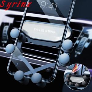 derzhatelej-dlya-telefona-syrinx