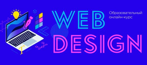 geek-web-design
