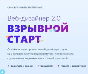 wayup-design-1