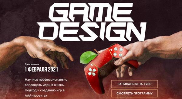 kurs-gamedisign-xyz